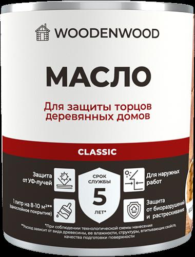 Масло для защиты торцов деревянных домов