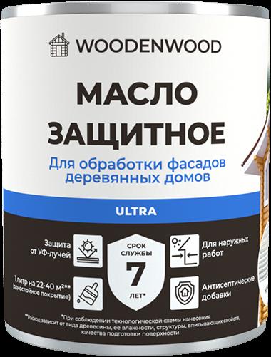 Масло защитное для обработки фасадов деревянных домов Ultra