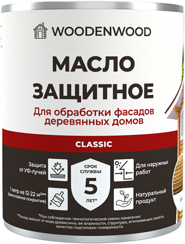 Масло защитное для обработки фасадов деревянных домов Classic