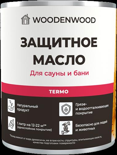 Защитное масло для сауны и бани Termo