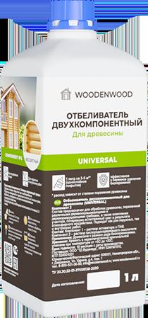 Отбеливатель двух компонентный для древесины